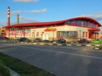 Elektrostal, shopping center Южный, Mira st, house 31В