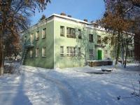 Электросталь, улица Радио, дом 34. органы управления