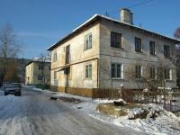 Электросталь, улица Социалистическая, дом 18. многоквартирный дом