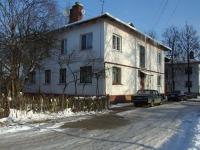 Электросталь, улица Социалистическая, дом 20. многоквартирный дом