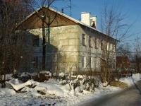 Elektrostal, Stalevarov st, house 1. Apartment house