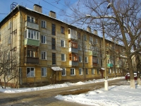 Elektrostal, Stalevarov st, house 4А. Apartment house