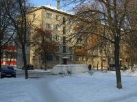 俄列科特罗斯塔里市, Pobedy st, 房屋 1 к.2. 公寓楼
