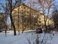 Электросталь, улица Победы, дом 1 к.3. многоквартирный дом