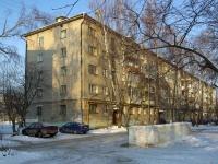 Elektrostal, Pobedy st, house 1 к.4. Apartment house
