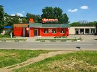 Elektrostal, Pobedy st, house 2Б. store