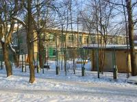 俄列科特罗斯塔里市, 幼儿园 СОЛНЫШКО, Pobedy st, 房屋 3 к.2