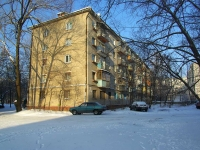 Elektrostal, Pobedy st, house 3 к.7. Apartment house