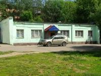 俄列科特罗斯塔里市, Pobedy st, 房屋 4 к.5. 写字楼