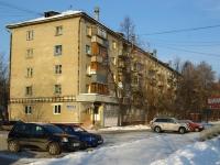 Elektrostal, Pobedy st, house 5 к.1. Apartment house