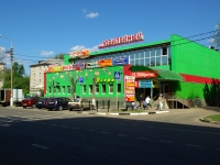 Elektrostal, Pobedy st, house 5. shopping center