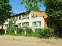 "Elektrostal, nursery school №63 ""Незабудка"", Pobedy st, house 8 к.4"