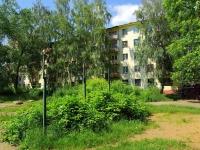 Elektrostal, Pobedy st, house 10 к.1. Apartment house