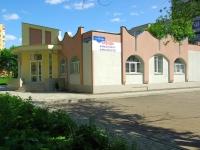 Elektrostal, Pobedy st, house 15 к.5. Social and welfare services