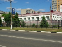 Elektrostal, Pobedy st, house 15. office building
