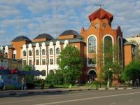 俄列科特罗斯塔里市, 银行 Возрождение, Pobedy st, 房屋 16