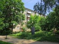 Elektrostal, Pobedy st, house 20 к.2. Apartment house