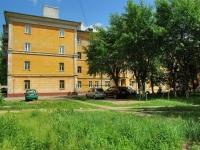 Elektrostal, Korneev st, house 27. Apartment house