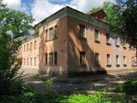 Elektrostal, Korneev st, house 29. office building