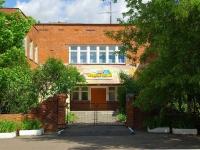 Elektrostal, nursery school №57, Yubileynaya st, house 1Б