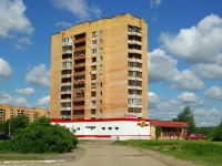 Elektrostal, Yubileynaya st, house 11. Apartment house