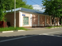 Электросталь, офисное здание Центр информации Электростальского Машиностроительного завода, улица Карла Маркса, дом 14