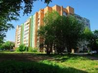 俄列科特罗斯塔里市, Karl Marks st, 房屋 15А. 公寓楼
