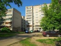 Elektrostal, Karl Marks st, house 17А. Apartment house