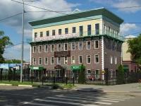 Elektrostal, Karl Marks st, house 20. office building