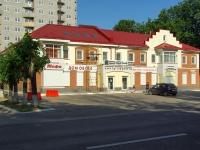 Электросталь, улица Карла Маркса, дом 25. торговый центр