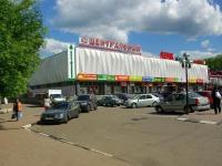 俄列科特罗斯塔里市, Karl Marks st, 房屋 30А. 购物中心