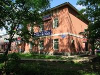 俄列科特罗斯塔里市, Karl Marks st, 房屋 30. 写字楼