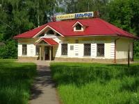 俄列科特罗斯塔里市, 商店 Дельфин, Karl Marks st, 房屋 32Б