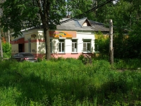 Elektrostal, beauty parlor Стиль, Karl Marks st, house 40