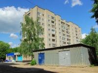 俄列科特罗斯塔里市, Karl Marks st, 房屋 46А. 公寓楼
