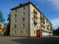 俄列科特罗斯塔里市, Karl Marks st, 房屋 47А. 公寓楼