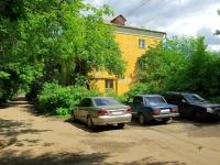 Электросталь, улица Карла Маркса, дом 56А. многоквартирный дом