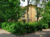 俄列科特罗斯塔里市, Karl Marks st, 房屋56