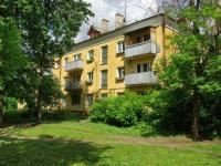 俄列科特罗斯塔里市, Karl Marks st, 房屋 58А. 公寓楼