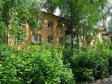 俄列科特罗斯塔里市, Karl Marks st, 房屋58