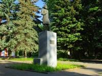 Elektrostal, monument Карлу МарксуKarl Marks st, monument Карлу Марксу