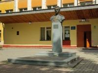 Электросталь, памятник В.А. Корнеевуулица Карла Маркса, памятник В.А. Корнееву