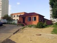 Dzerzhinsky, st Ugreshskaya, house 12. governing bodies