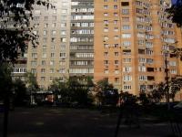 Дзержинский, улица Угрешская, дом 20. многоквартирный дом