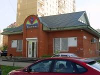 Dzerzhinsky, st Ugreshskaya, house 28А. store