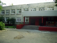 neighbour house: st. Lermontov, house 1А. gymnasium №4