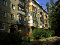 neighbour house: st. Lermontov, house 1. Apartment house