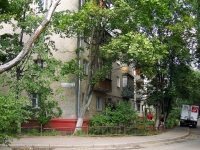 Dzerzhinsky, Lermontov st, house 2. Apartment house