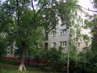 neighbour house: st. Lermontov, house 2. Apartment house