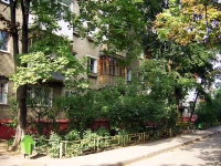 neighbour house: st. Lermontov, house 4. Apartment house
